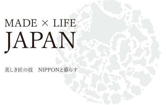 THE COVER NIPPON TOKYO 7月29日(金)リニューアルオープンのお知らせ