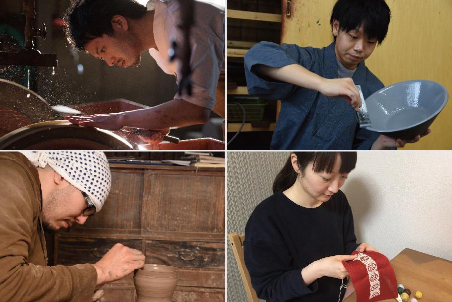 【限定30名ご招待!】弘前の若手職人によるトークイベント 「HIROSAKI CRAFTSMEN ひろさき-まち・ひと・工芸」