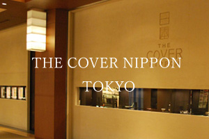 THE COVER NIPPON TOKYO