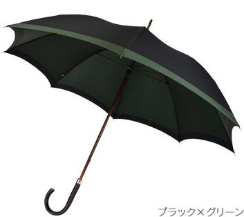 紳士長傘 甲州織両面 (8本骨)