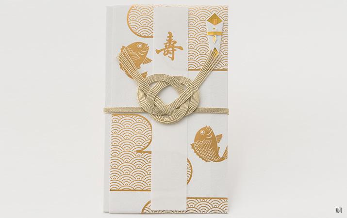 美濃和紙 美濃箔 祝儀袋 鯛・鶴・松 【古川紙工】