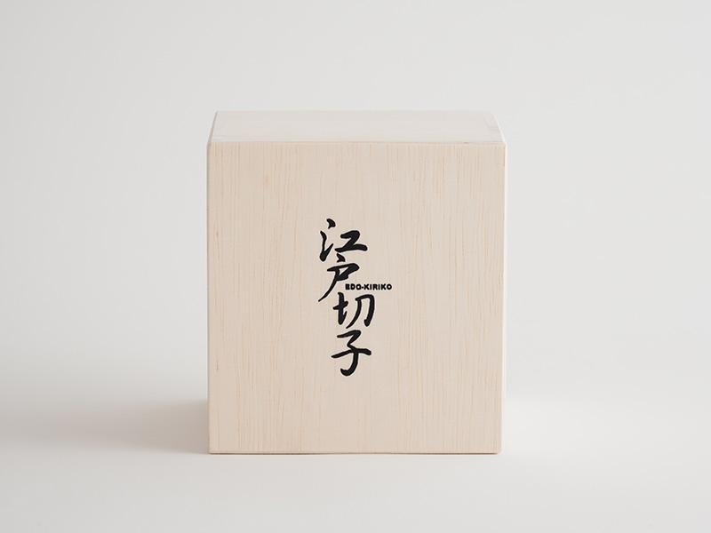 江戸切子 大場硝子 専用桐箱