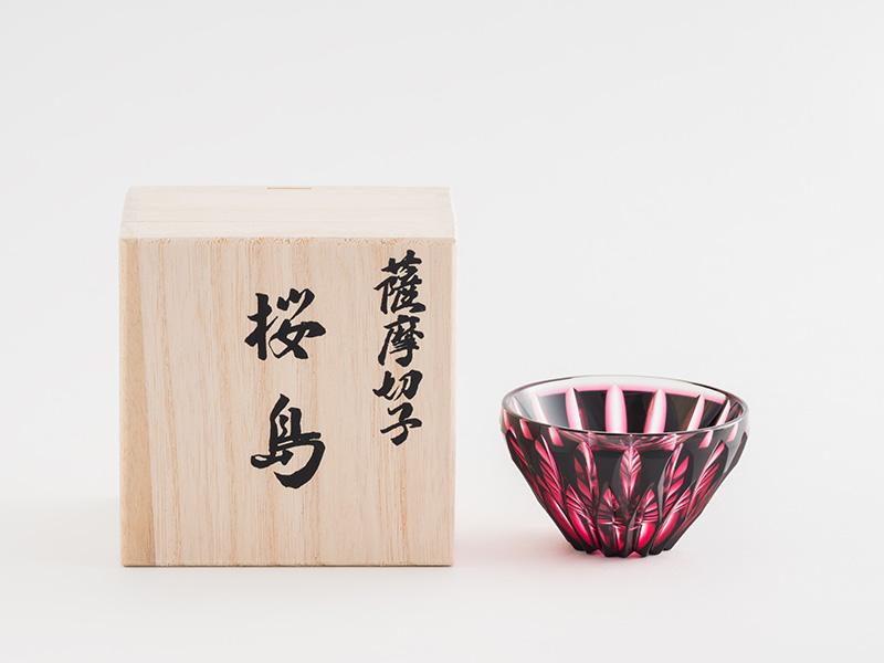 薩摩切子 桜島盃 二重被せ 黒/金赤
