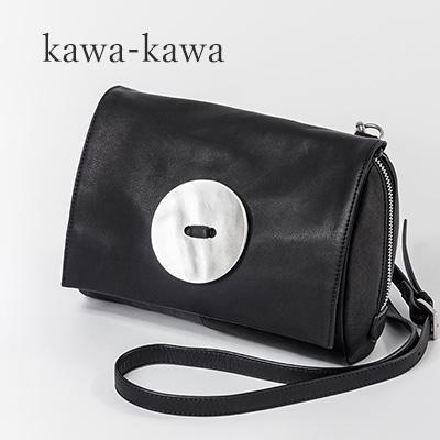 ありそうでなかったバッグ 「kawa-kawa」特集