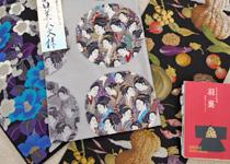 201502_kimono_eye
