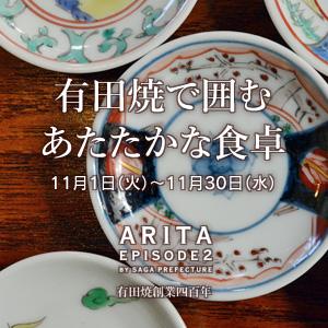 20161031_marubun_eye