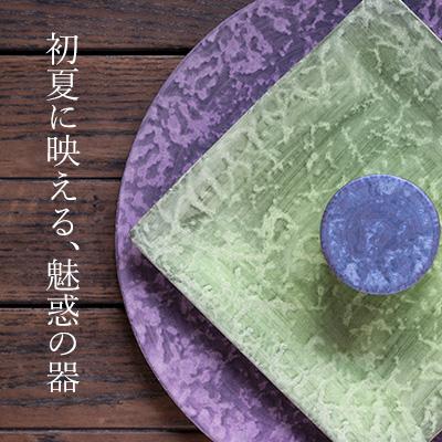 20170428_01_eye