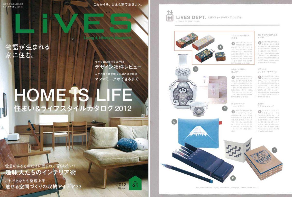 LiVES201202