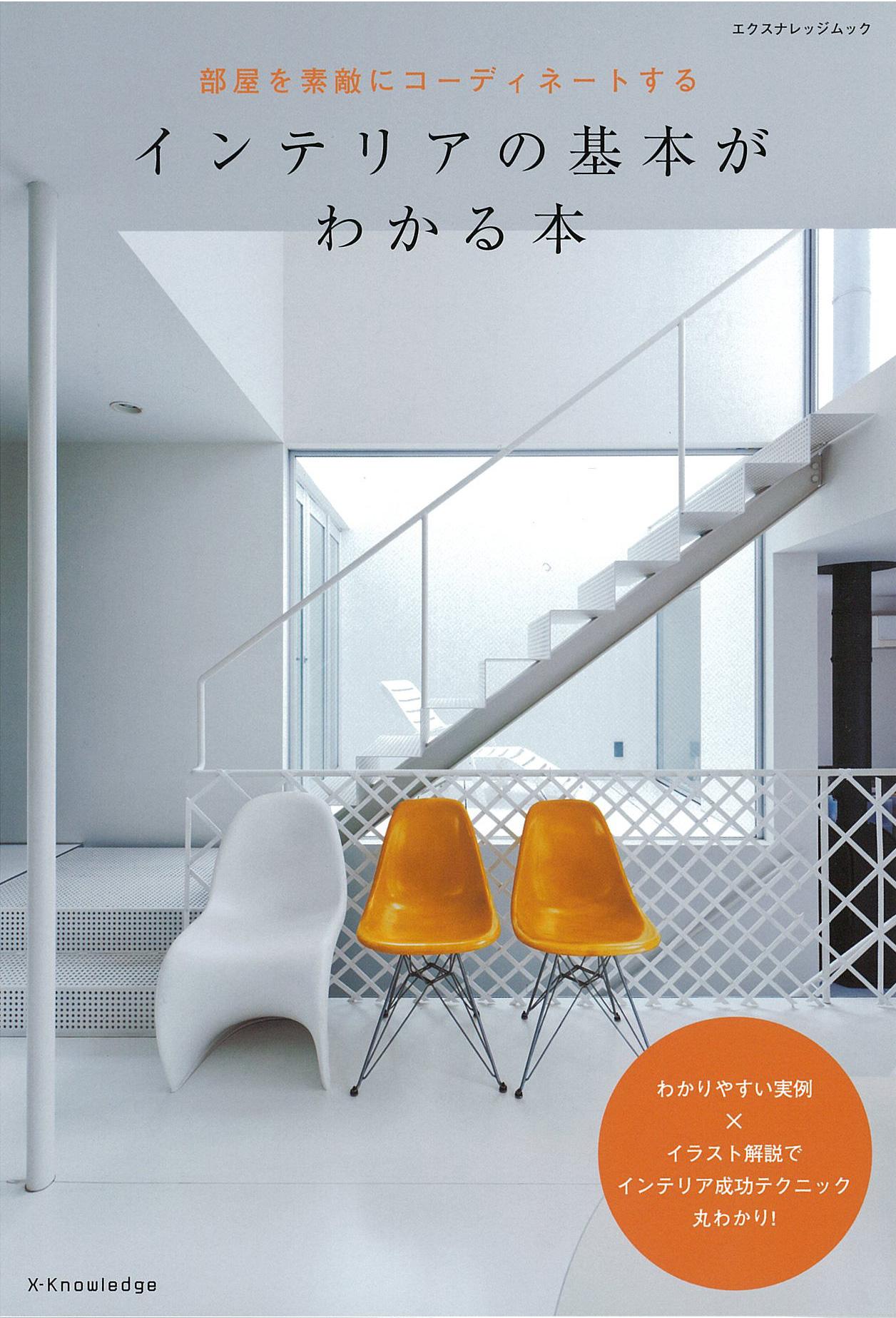 book[20111226]1